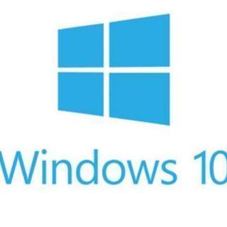 Windows10アップグレード致します