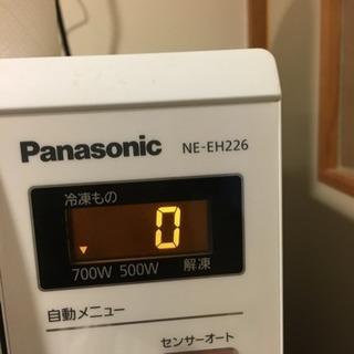 Panasonic レンジ − 香川県