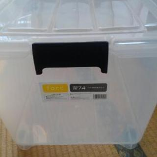 無料です。衣装ケースもらって下さい − 神奈川県