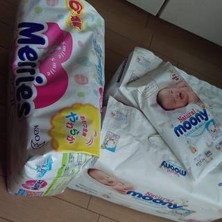 おむつ新生児用 約120枚 未開封ナチュラルムーニー36枚×2、...