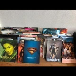 【取引中】映画パンフレット200冊以上