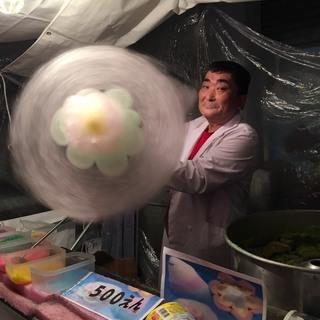 9月28日(土) 美味しい綿菓子 in 茂原 高師諏訪神…