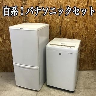 地域限定送料無料!白系!パナソニック 家電セット 2点 洗濯機 冷蔵庫