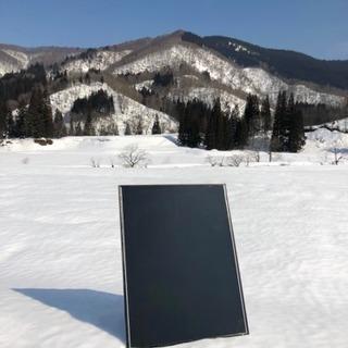薄膜CIS ソーラーパネル
