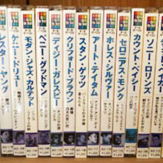 クラシックJAZZ 15枚セット☆取りに来てくれる方限定☆値下げ!