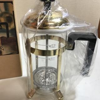 【新品・未使用】ティーアンドコーヒーサーバー(送料無料)