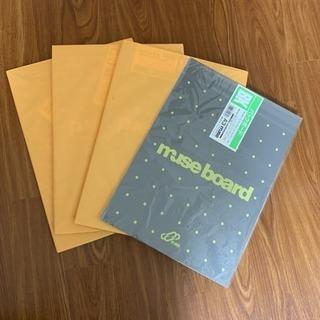 MUSEのバッグボード A3サイズ  3冊セットお値段です