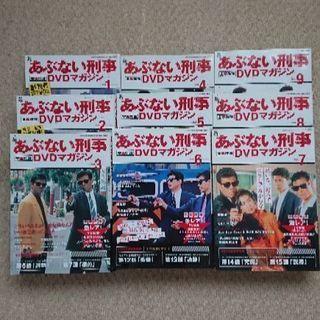 あぶない刑事 柴田恭兵 舘ひろし DVD