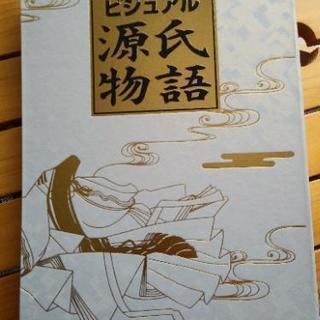 源氏物語96刊