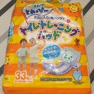 オムツとれっぴ〜 トイレトレーニングパッド