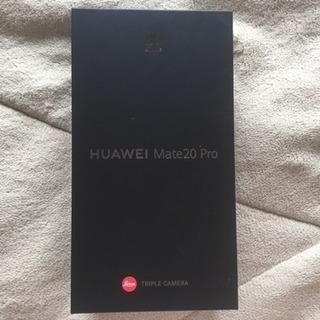 【美品】HUAWEI Mate20 Pro SIMフリー