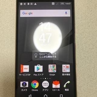 Xperia Z5 🎊値下げ中🎊
