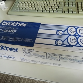 値下げ!ブラザーファックス用詰め替え用リボン 4本入り 新品未使用