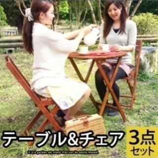 屋外 ガーデニング アウトドア テーブル セット 椅子 ガ−デン
