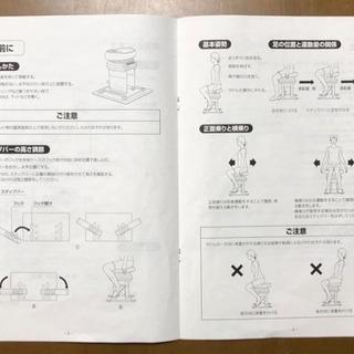 (中古)ロデオボーイFD001