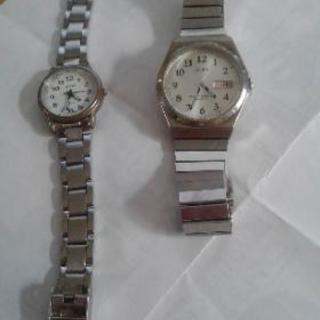 引き取り先決定 腕時計 男女
