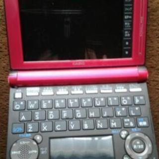 商談成立 電子辞書 ピンク EXーword ED-D4800 DA...