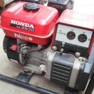 値下げしました、エンジン発電機 ホンダOHV