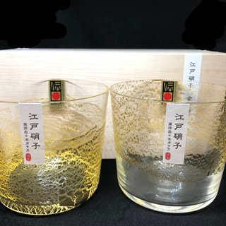 江戸硝子の金玻璃(きんはり)グラスセット