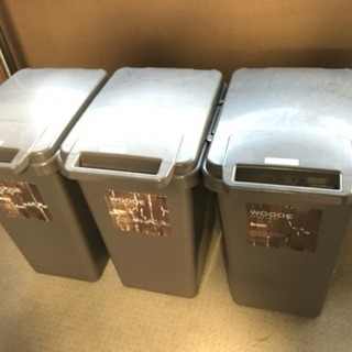 45リットル ゴミ箱 3セット