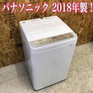 高年式美品!パナソニック 洗濯機 5kg 2018年製