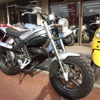 NO.2623 ストリートマジック50S-2 2サイクルエンジン ...
