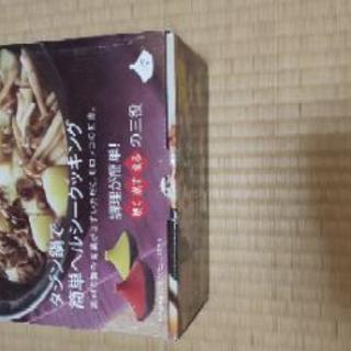 ☆値下げ☆タジン鍋(赤色)