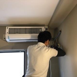 エアコン取付 協力会社募集