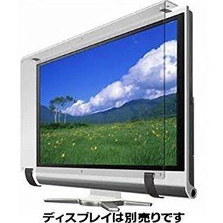 【新品未使用】ビックウェイブ 37インチ 液晶TV対応・液晶TVガ...