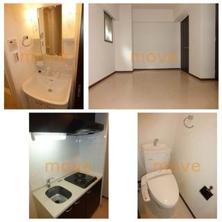 ミナミで一人暮らしするならこのお部屋はどうですか?(*^_^*) - 賃貸(マンション/一戸建て)