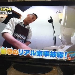 パナソニック 37V型 液晶テレビ ビエラ TH-L37S2 フ...