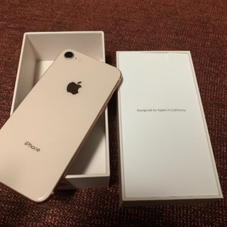 値下げ中!美品!iPhone8 Gold 64GB Softbank
