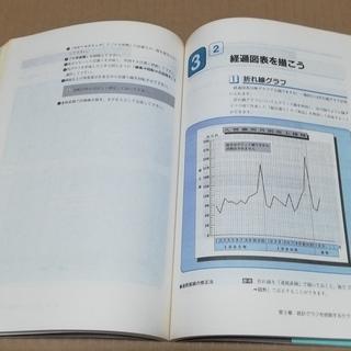 ナツメ社 花子実践活用法「PC-9801シリーズ」 - 本/CD/DVD