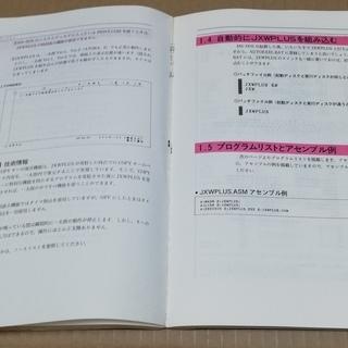 技術評論社 一太郎 Ver.3 JUST テクニックブック - 本/CD/DVD