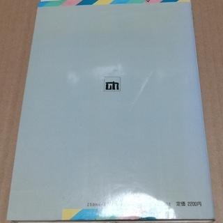 技術評論社 一太郎 Ver.3 JUST テクニックブック − 長野県