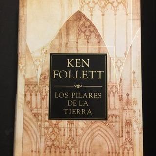 スペイン語 小説