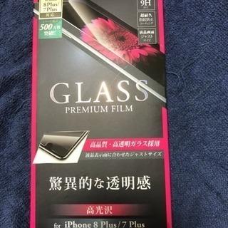 iPhone 強化ガラスフィルム