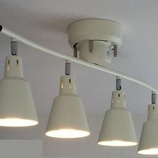 シーリグライト  4連 スポットライト  ホワイト LED電球色