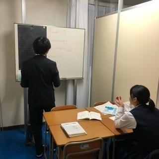 匝瑳高生徒コース募集中❗️