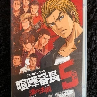 PSP ゲームソフト 喧嘩番長5 漢の法則