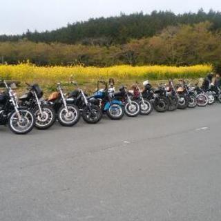 モーターサイクルクラブ興味ある方(ツーリング仲間)