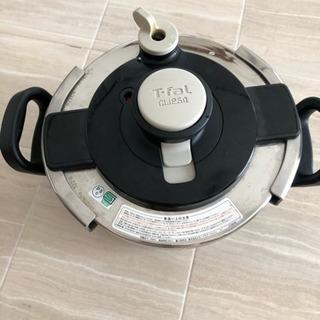 ティファール 圧力鍋 4リッター
