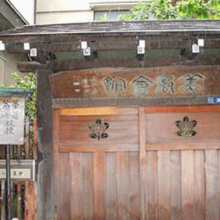 小島美陽華道教室・生け花教室    (美風池坊)
