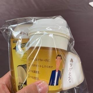 紙コップ  蓋付き  ホットコーヒー