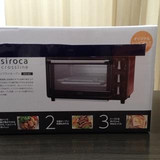 【新古品】ノンフライオーブントースター(ケーキ、ピザ、唐揚げ)