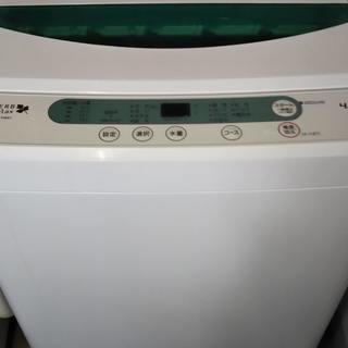全自動洗濯機 風乾燥機能付き 4.5kg 2015年