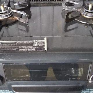 パロマ 2口ガスコンロ LPガス用 セール品
