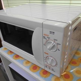 SERIO電子レンジ 中古品(2012年製) NWO-17J-6...