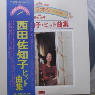 あなたが歌うカラオケシリーズ 西田佐知子ヒット曲集