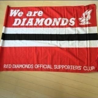 浦和レッズの応援旗